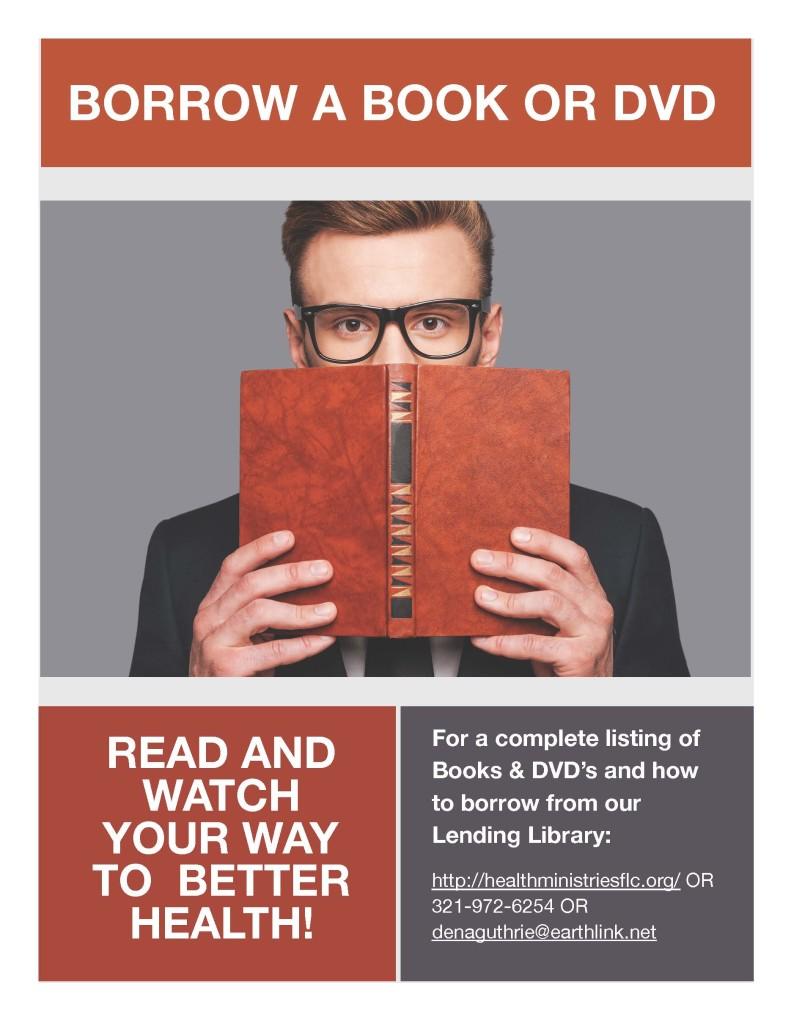 Lending LIbrary Poster